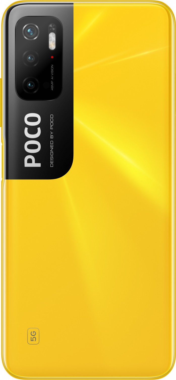 POCO M3 Pro 5G (4GB/64GB) Yellow