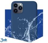 Ochranný kryt 3 mastných kyselín Matt Case pre Apple iPhone 13 mini, modrá