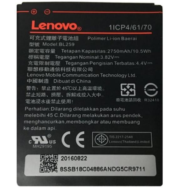 Baterie Lenovo BL171, 1500mAh Original  Li-Pol (Bulk)