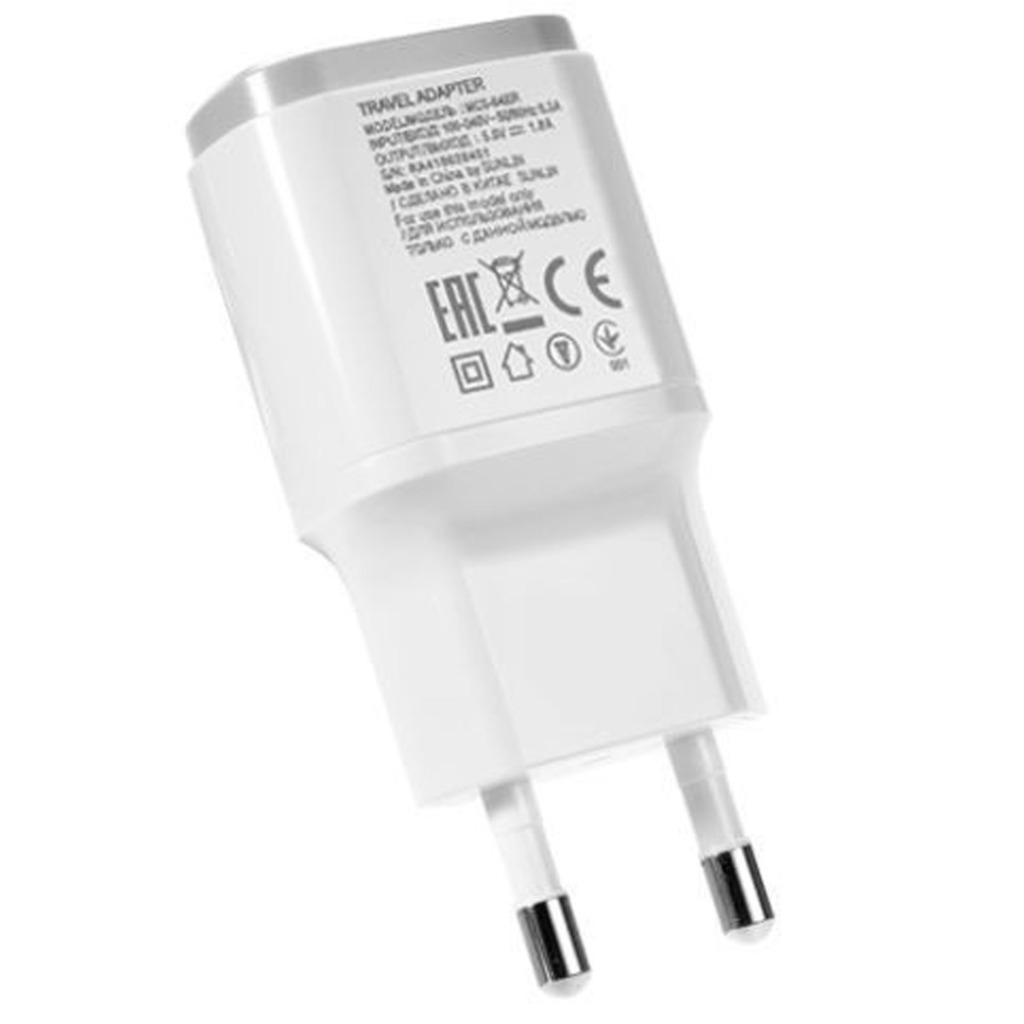 Cestovní nabíječka LG MCS-04ER, USB, bílá (Bulk)