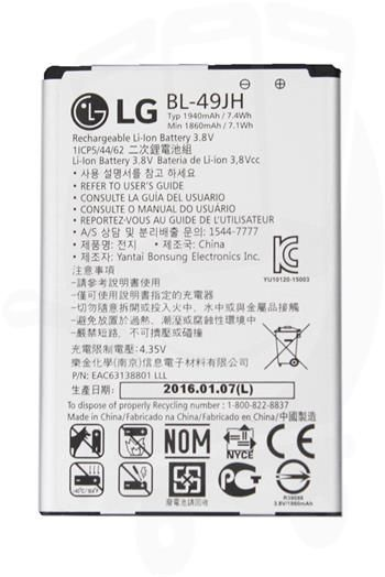 Baterie LG BL-49JH Li-Ion 1940mAh (Bulk)