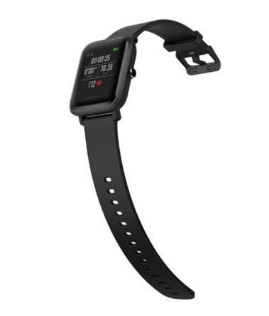 Chytré hodinky Xiaomi Amazfit Bip Onyx Black