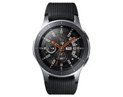 Chytré hodinky Samsung Galaxy Watch Silver (46mm)
