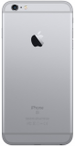 Elegantní smartphone Apple iPhone 6s 16GB Space Grey