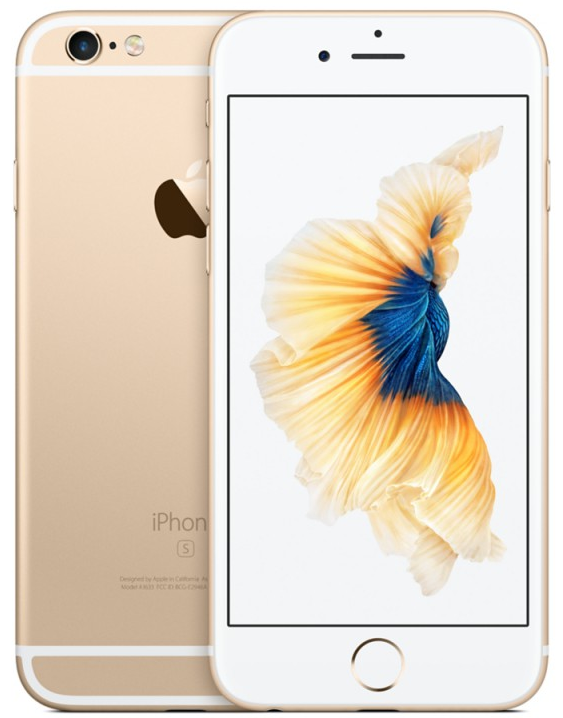 Elegantní smartphone Apple iPhone 6s