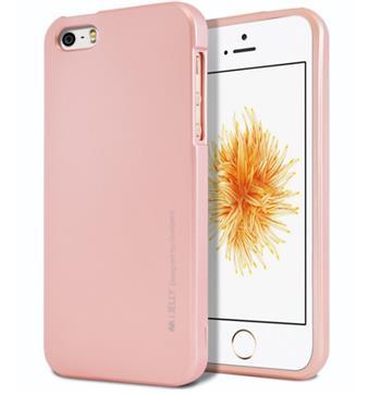 Silikonové pouzdro Mercury iJelly Metal pro Samsung Galaxy J5, růžovo/zlaté