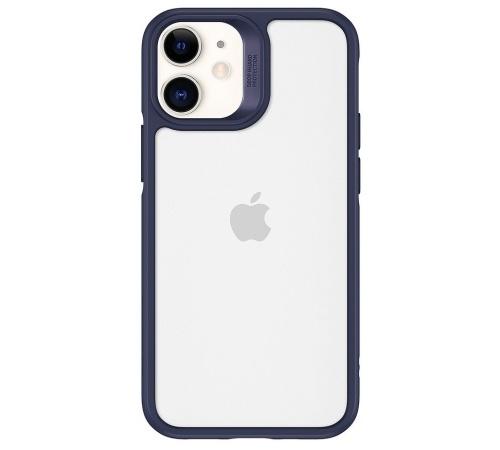 Kryt ochranný ESR Ice Shield pro Apple iPhone 12 Pro Max, modrá