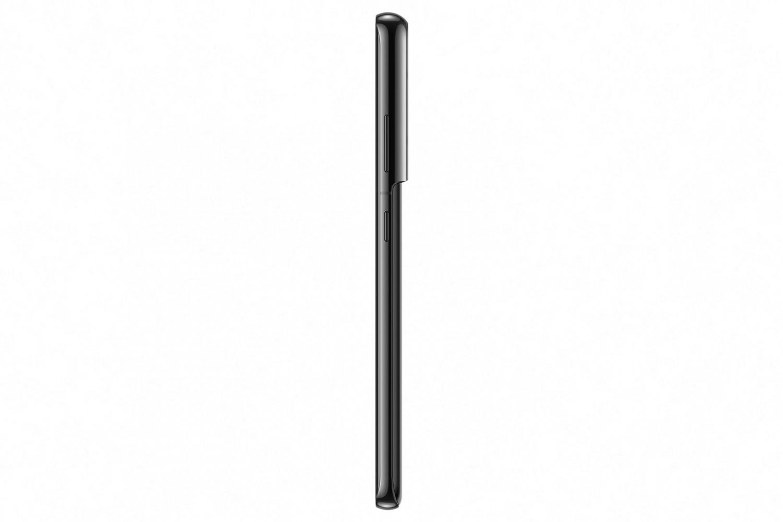 Samsung Galaxy S21 Ultra 12GB/512GB černá