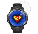 Hybridní sklo 3mk Watch pro Honor Watch GS Pro (3ks)