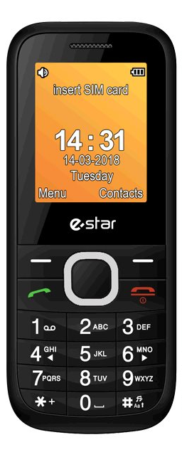 eSTAR X18 střírbná