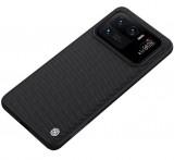 Nillkin Textured Hard Case pro Xiaomi Mi 11 Ultra Black